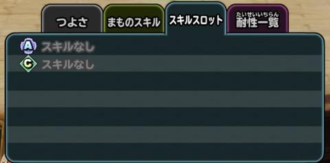 45FC19A2-975A-4D79-A326-CE7B735BA900