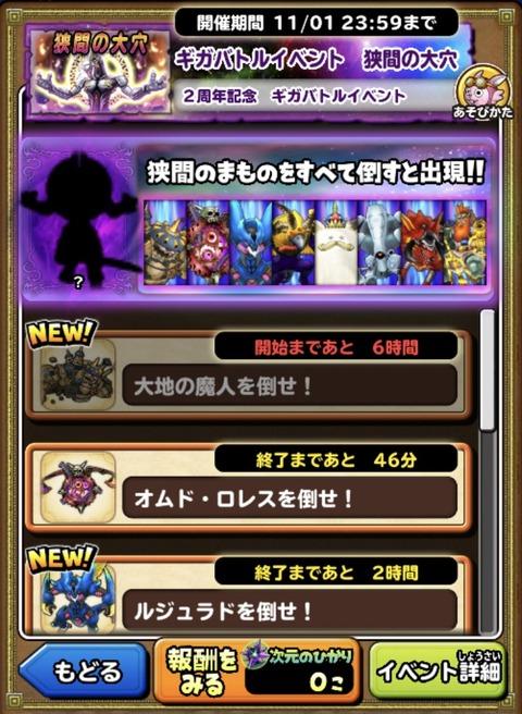 IMG_4296