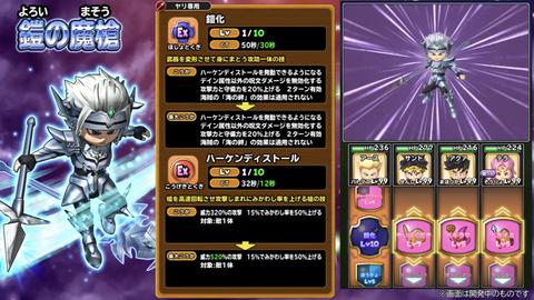 7B2DEAFA-3C82-4610-BF1C-2AFE0B99A2B3