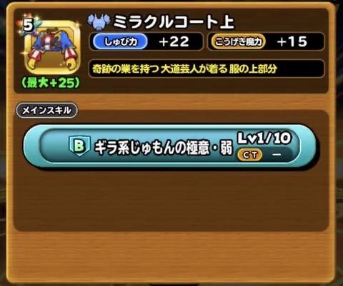 764FC1A5-92D6-4FC9-999C-E37AFE6FE247