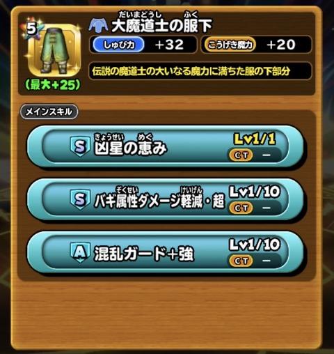 47BB5366-AF21-4C58-B2EC-31BFD4C324F1
