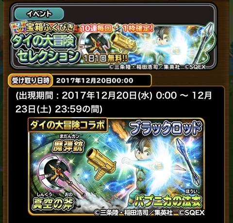 96A13099-54D0-4FEB-8E57-BCD43EF9A5A9