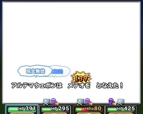 0D8F52B8-C1BA-4B36-ADA7-927D57193A0E