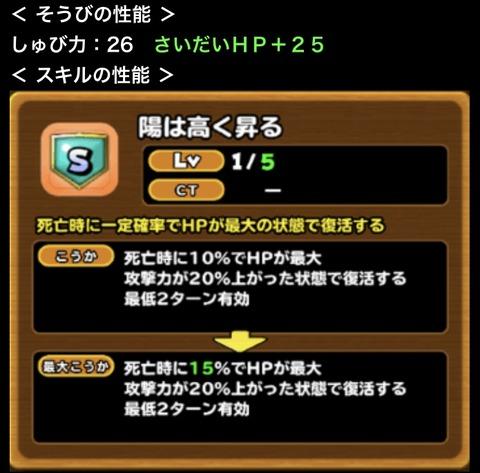 9842F3CE-B0C0-40EA-AC41-0843F64B8A42