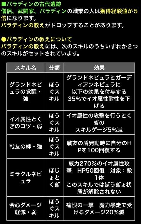 1CB6808F-0D11-4D55-95E4-71780615EF70