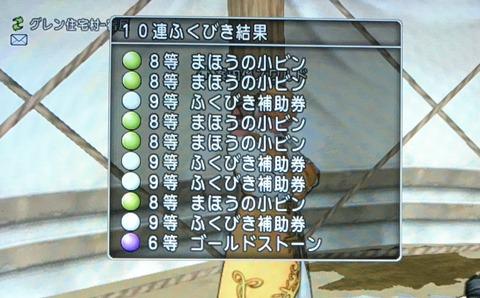 IMG_8080
