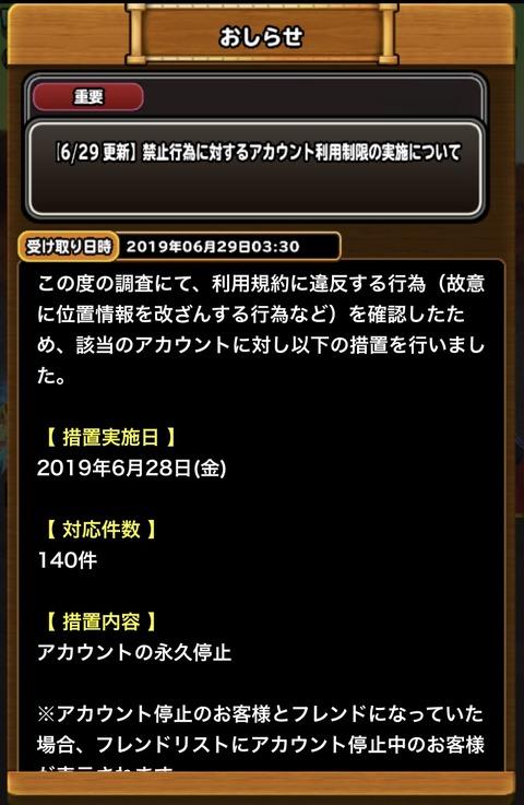 BD3E4874-A7FA-41B0-B368-B4BFB4E09223