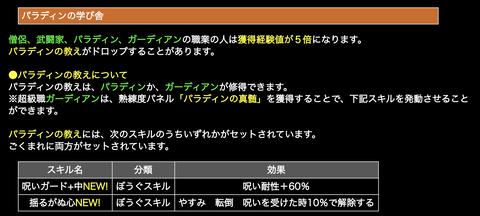 スクリーンショット 2020-07-22 11.20.16