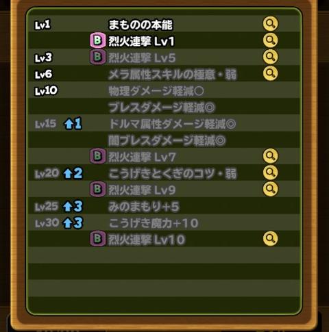 086FC797-0C56-47AF-ADD8-A9220646F1A5