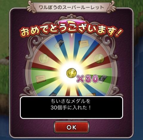 F8D99D09-8702-4FDE-809D-75531CF946CD