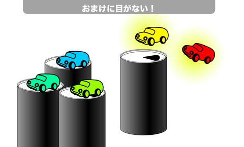 缶こーひー-01