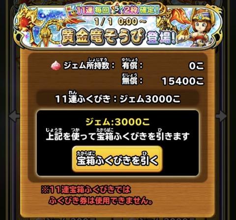 926556BE-7129-47F9-B23B-5A1C281B209A