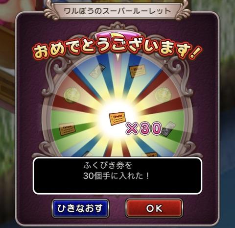 98688206-E5F1-49AE-ACE9-1DD5022B99BD