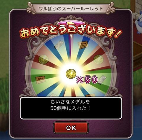 B8D8FF6F-CCDE-492B-97A7-79A5679AF92D