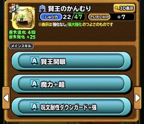 2EEB3B6F-B259-4E0F-AF11-3942CA9189EE
