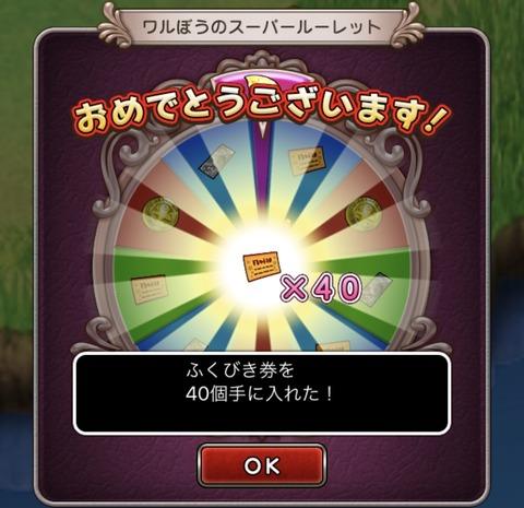 5B624669-4439-426D-B4D5-FA593ADB4863