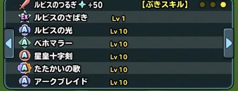 171F7780-6FC3-4ED0-A4D5-97584092AF38