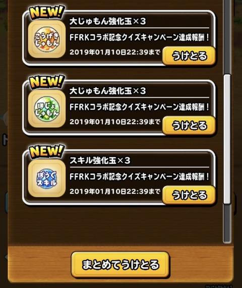 219FA6CC-A904-455F-9C1B-7AD4B04CE500