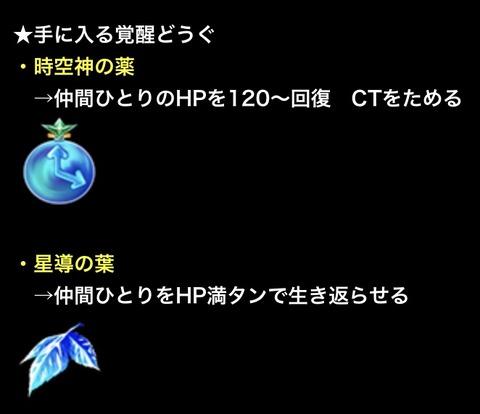 83D778A1-7359-4243-BEEC-10636BF34607
