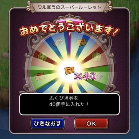 26B039EB-060D-4DD0-BBE3-D804C4B58615