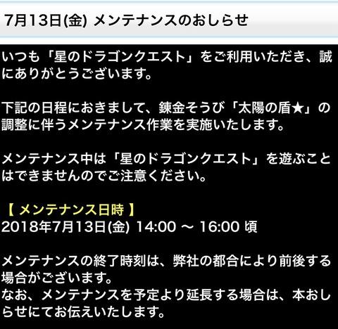 923FAE5C-5EE5-4E0C-81FD-CD01CED9B265