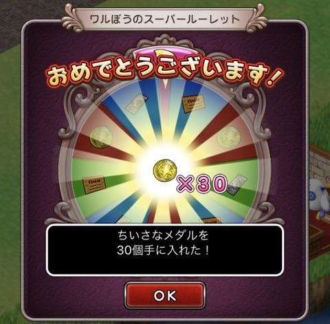 B6E5E053-16A3-4C17-9177-2D2A8CE73820