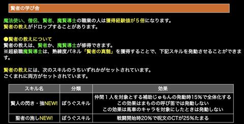 スクリーンショット 2020-07-22 11.20.55
