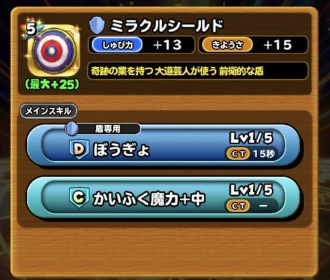 01137F7D-8BB3-4DDD-A627-F2A47EAB7B98