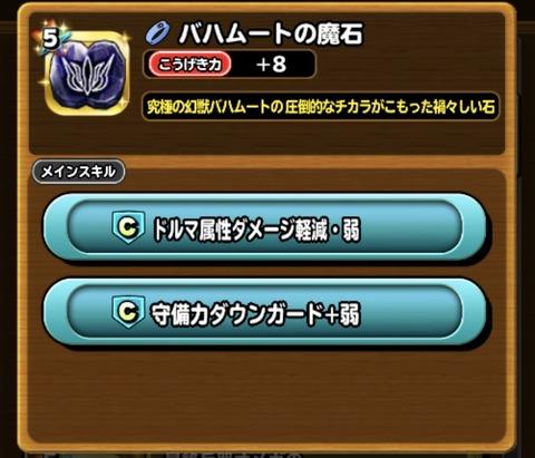 362114C5-D603-4078-9EC4-242386C01952
