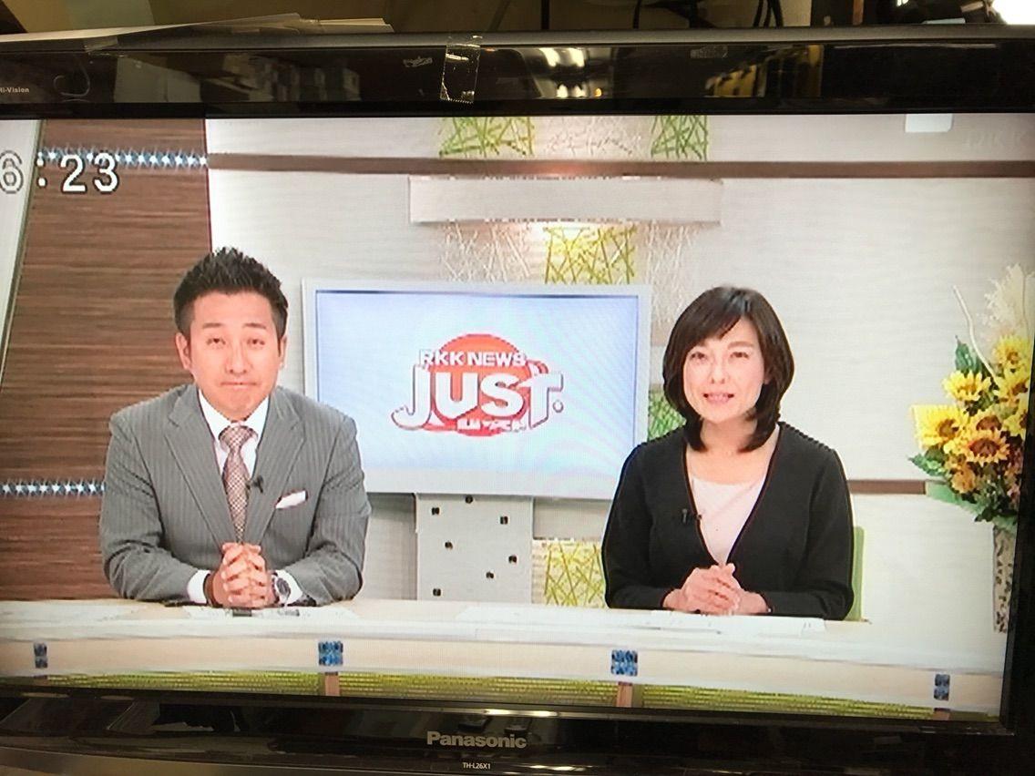 RKKニュースジャスト「熊本県く...