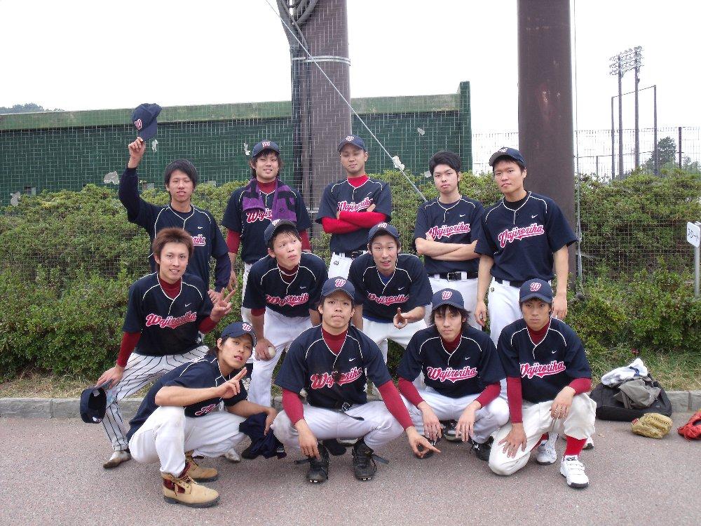 野球 福岡和白リハ学院サークル活...
