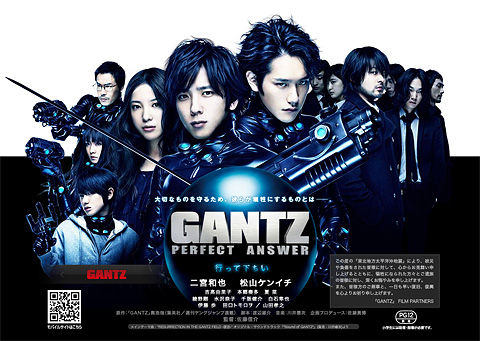 GANTZ-PERFECT-ANSWER