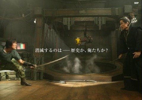 戦国自衛隊 (映画)の画像 p1_15