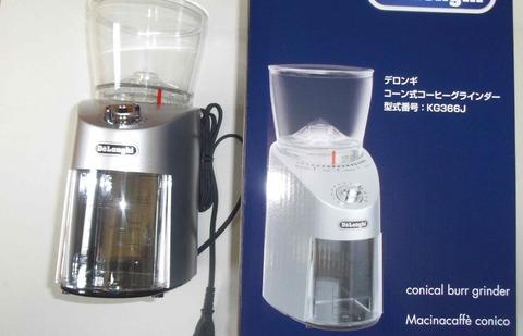 2coffee10
