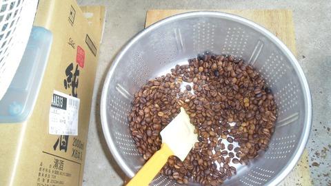 2coffee17