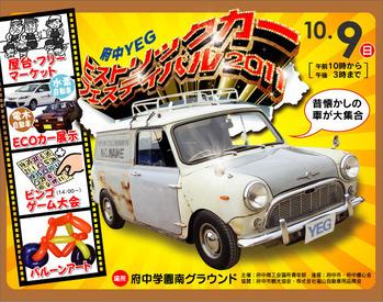 historic_car
