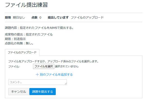 task-button2