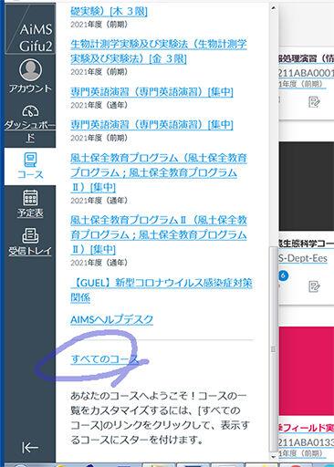 aims-c02