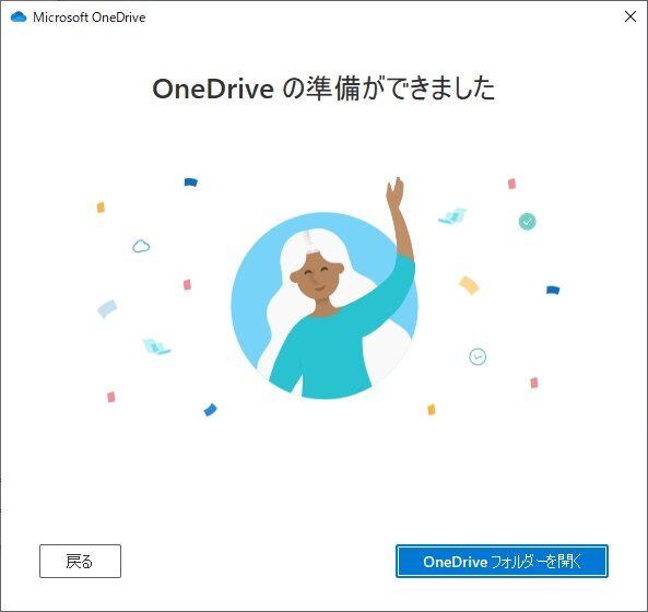 onedrive08