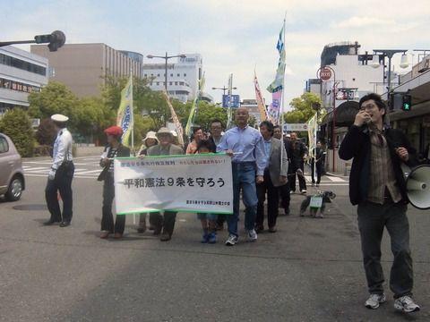 月山桂先生(2013年憲法記念日)アピール行進