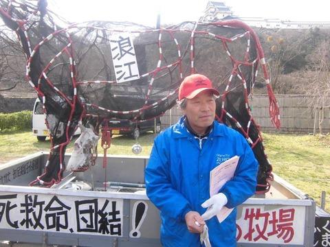フクシマ2016吉沢政巳