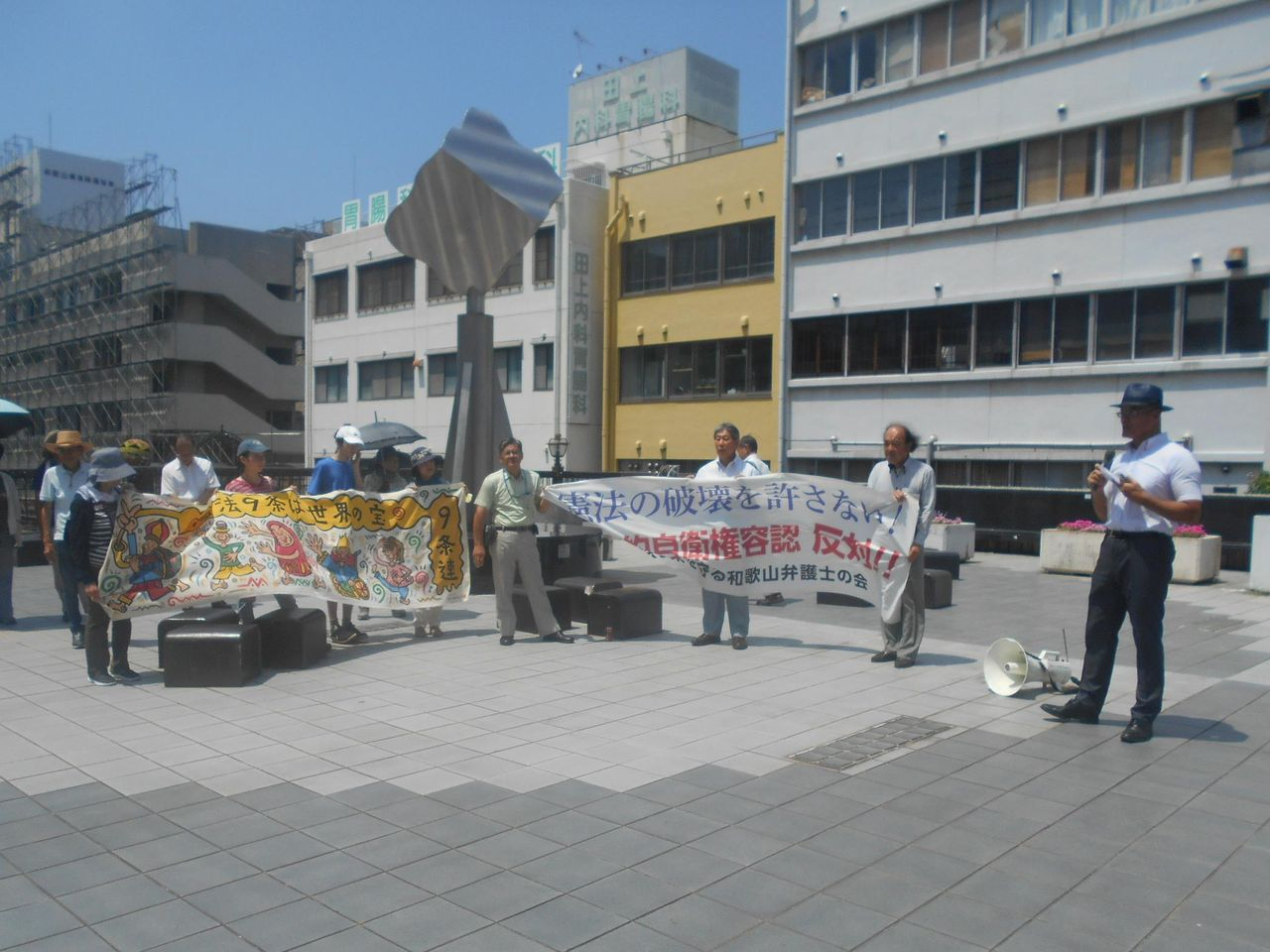 f6bd5188fe5e0 2018年08月   弁護士・金原徹雄のブログ