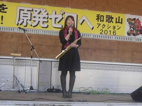 フクシマ2016中川美保