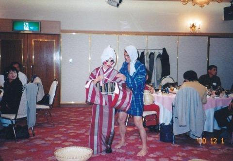 IMG_0005(1997年 和歌山市PTA連合会最後の懇親会)