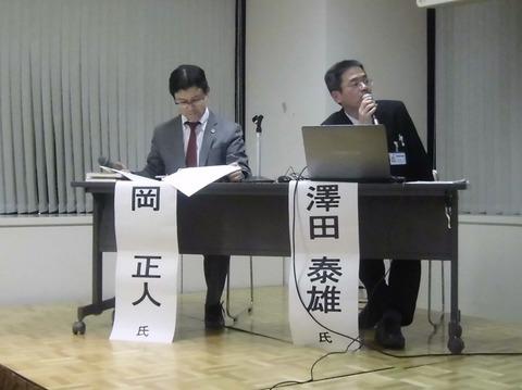 澤田氏、岡弁護士