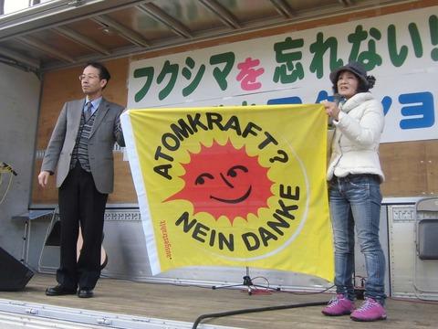 金田さんの旗1