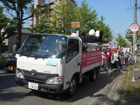安倍政権に反対する和歌山デモ