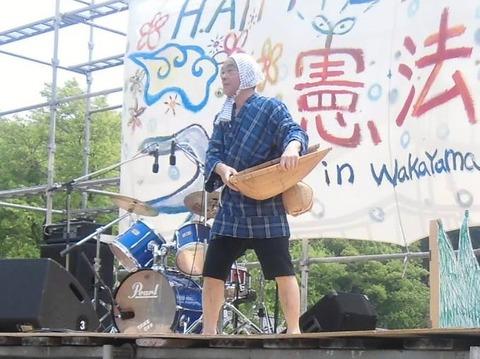 西郷章さん(ハッピーバースデイ憲法2014)