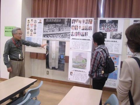 写真展「ヒロシマ・ナガサキ 原爆と人間」