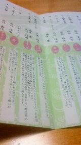 db6b8c63.jpg